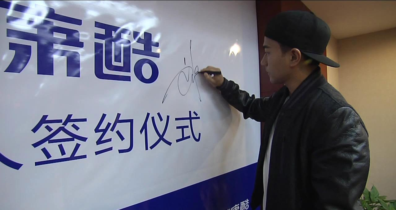 HAWICK LAU BLESSING VIDEO