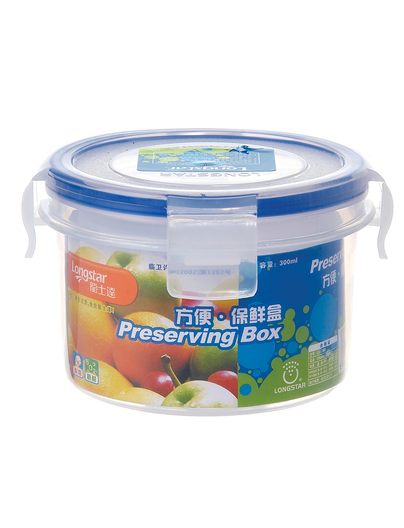 300ml S round food container