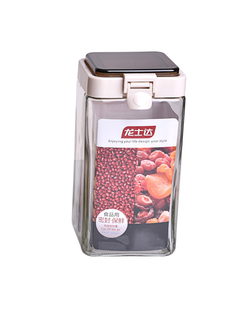 Square Glass Canister(2.1L)