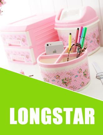 Longstar
